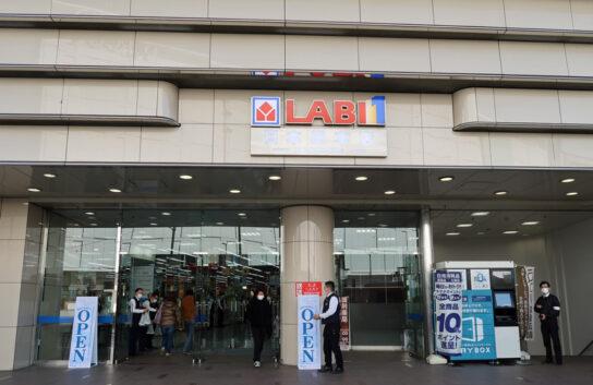 LABI1 日本総本店池袋