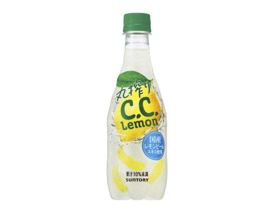 丸搾りC.C.レモン