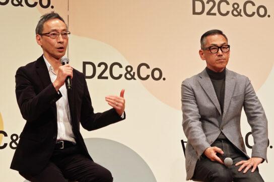 丸井グループ青井社長、D2C&Co.加藤社長