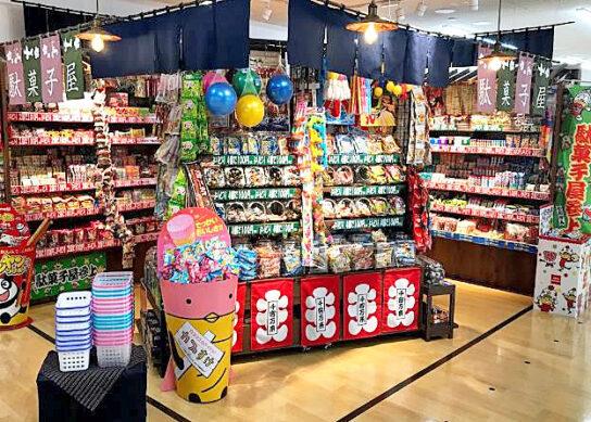 駄菓子屋コーナーのイメージ