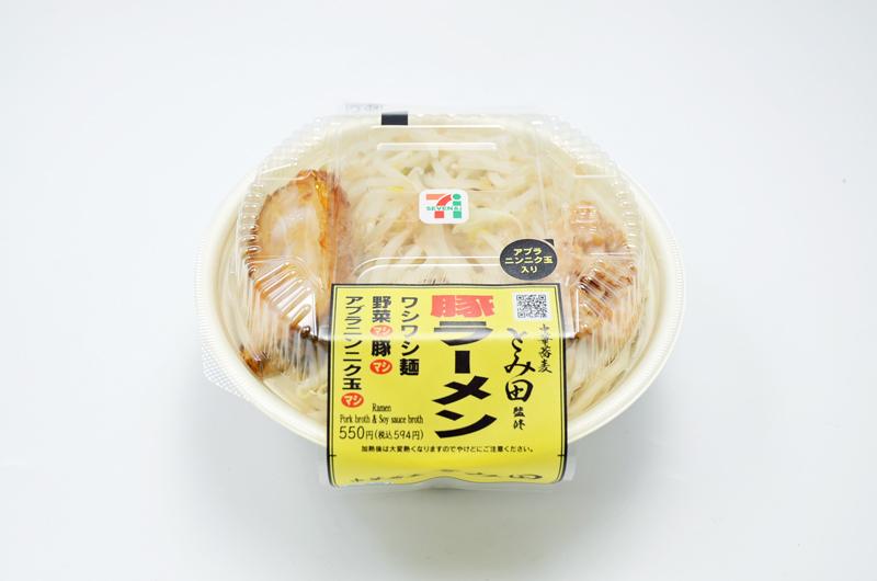 セブンイレブン/「中華蕎麦とみ田監修 ワシワシ食べる豚ラーメン」