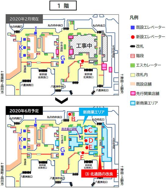 1階の概要