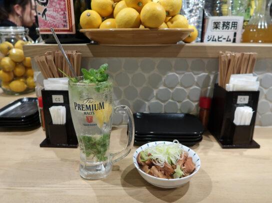 国産ミント生レモンサワー(600円)生臭くないもつ煮