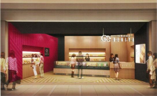 鎌倉紅谷 ららぽーと横浜店