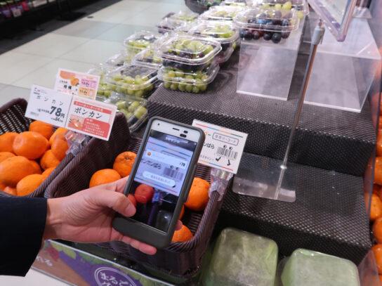果物などはPOPのバーコードをスキャン