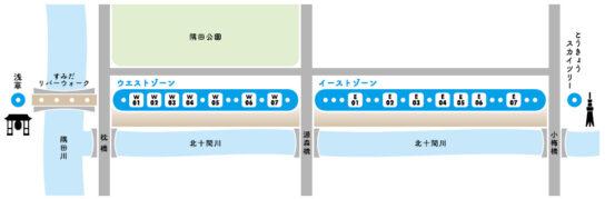 東京ミズマチの配置図