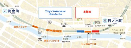 京急線日ノ出町~黄金町駅間の高架下スペース