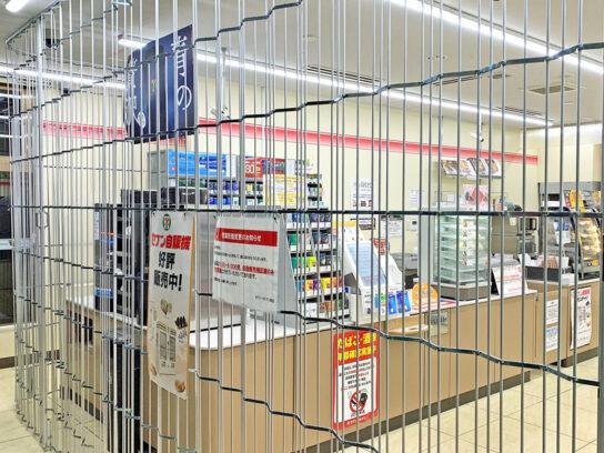 深夜は通常店舗の入口を閉鎖する