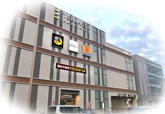 20200312donki - UDリテール/ラフーズコア納屋橋店「MEGAドン・キホーテUNY」転換
