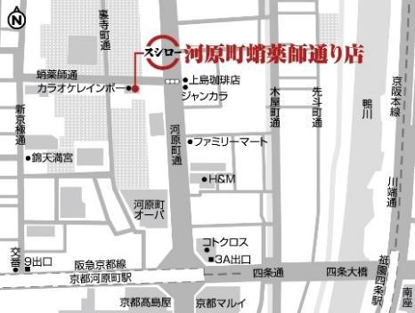 20200325susi - スシロー/京都・河原町に都市型店「オートウェイター」導入