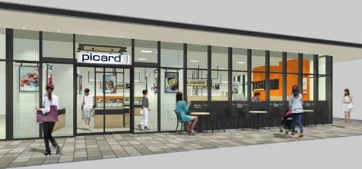 Picardソコラ武蔵小金井店