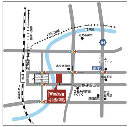 20200326v2 - 中部薬品/岐阜県可児市に「V・drug可児駅前」オープン