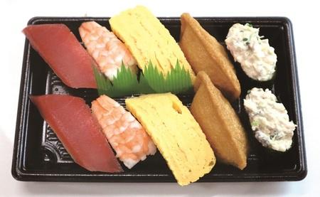 くら 寿司 持ち帰り 無料