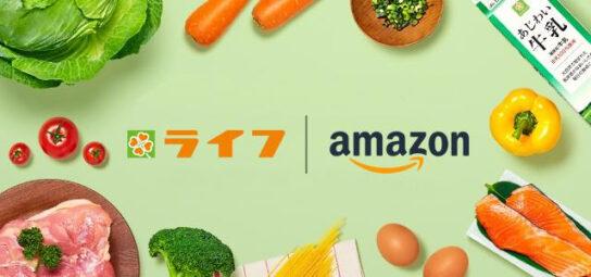 「プライムナウ」生鮮・惣菜の配達東京12区に拡大
