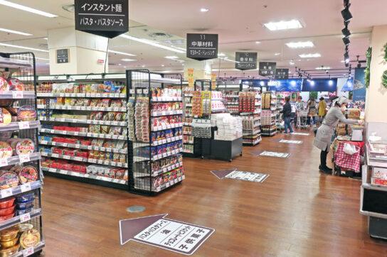 スーパーマーケット売場イメージ