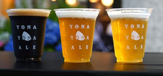 「クラフトビール」テイクアウト販売開始