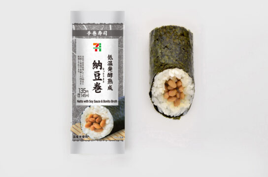 低温発酵熟成 納豆巻