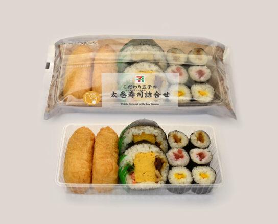 こだわり玉子の太巻寿司詰合せ