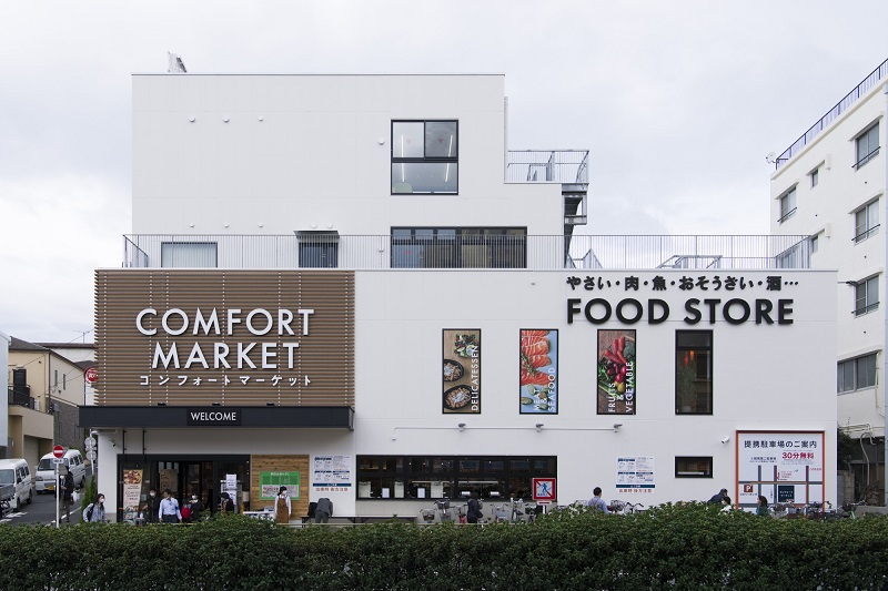 20200508comfort 1 - コンフォートマーケット/2号店「西馬込店」レイアウト変更、親しみやすさ強調