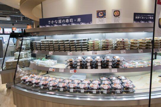 さかな屋の寿司・丼