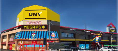 20200508donki - UDリテール/ピアゴ恵那店「MEGAドン・キホーテUNY」に業態転換