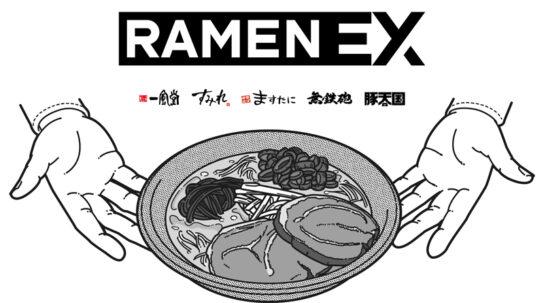 新たなデリバリーサービス「RAMEN EX」