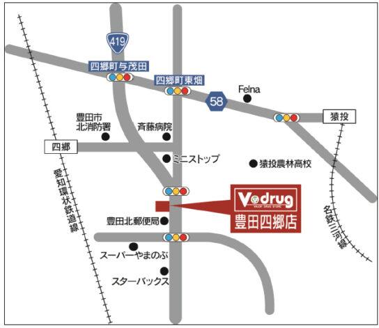 20200511vdrug 544x471 - 中部薬品/愛知県に「豊田四郷店」オープン