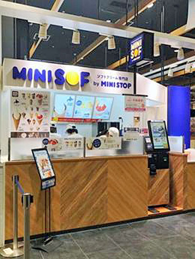 20200515minisof1 - ミニストップ/新宿と吉祥寺に「ソフトクリーム専門店」出店