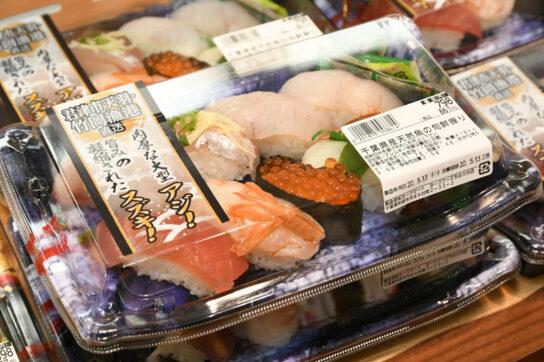 惣菜部門の寿司