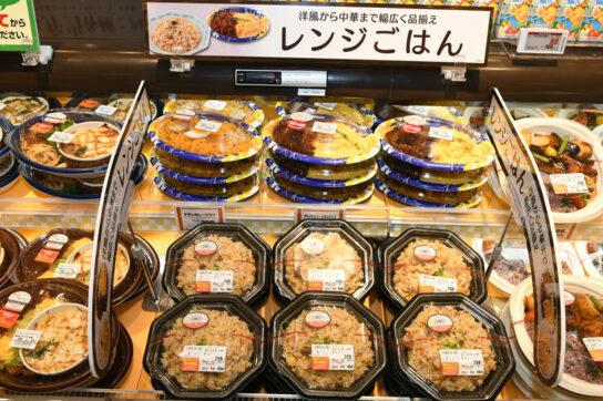 20200519ynt 4 544x362 - ヨークフーズ/惣菜・ベーカリー・冷食強化「即食・簡便」対応