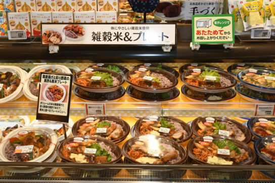 20200519ynt 5 544x362 - ヨークフーズ/惣菜・ベーカリー・冷食強化「即食・簡便」対応