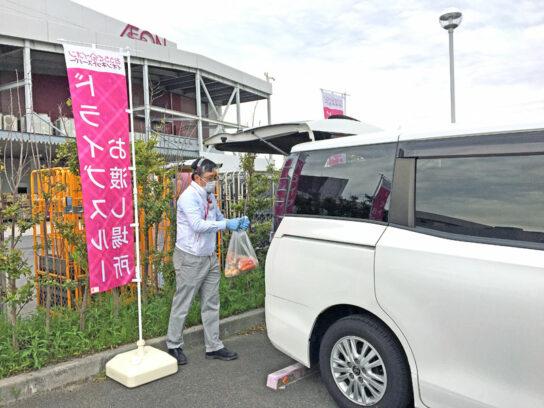 ドライブスルーの実施店舗例(イオン大和郡山店)