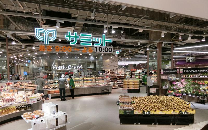 20200525summit 1 - サミット/横浜市中区に13年ぶり出店「桜木町コレットマーレ店」