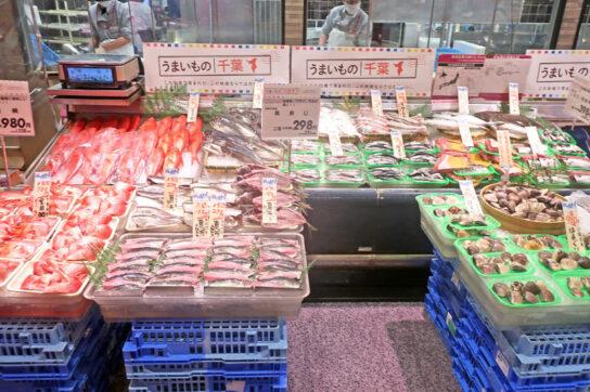 鮮魚売場の専用コーナー