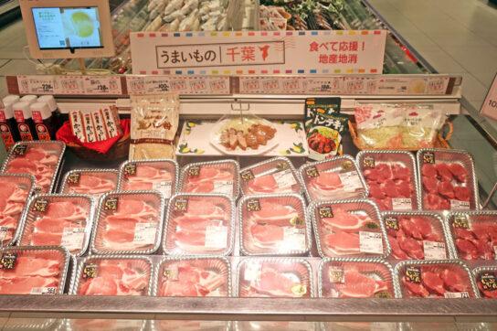 豚肉の専用コーナー