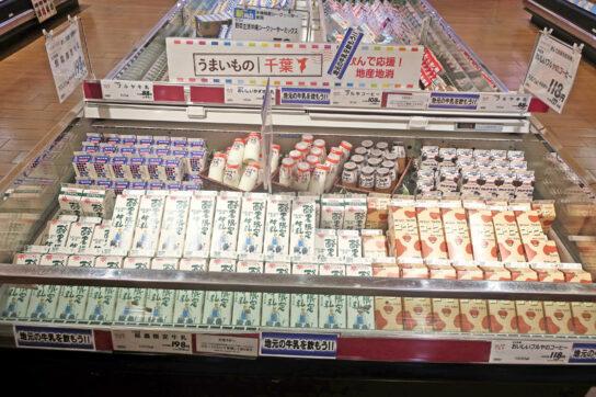 地元乳業メーカーの牛乳など