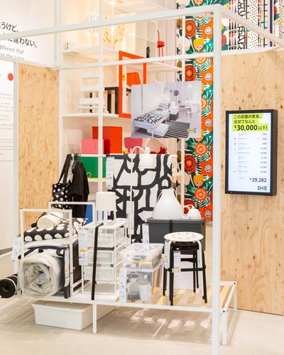 202000604i13 - イケア/原宿に「都心型店舗」世界初スウェーデンコンビニも登場