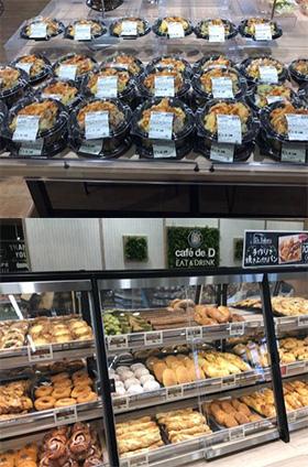 おいしさと価格にこだわった惣菜、パン