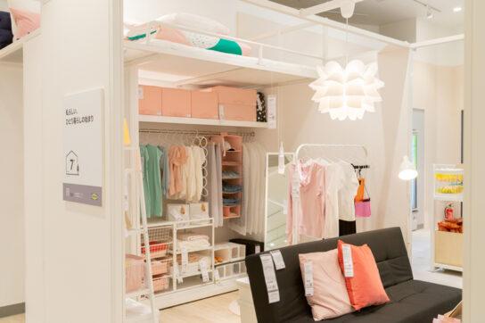 20200604i15 544x362 - イケア/原宿に「都心型店舗」世界初スウェーデンコンビニも登場