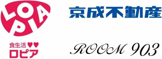 20200604keisei 544x199 - 京成/「ユアエルム成田」リニューアル、ロピア出店