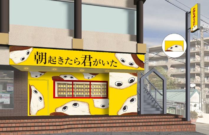 マクドナルド 京都 吉祥院 店