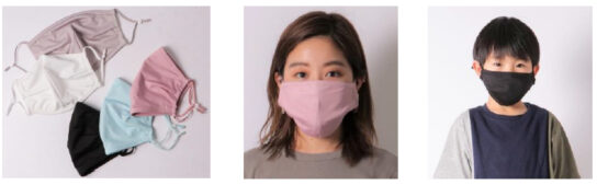 夏用マスク「ひやマスク」