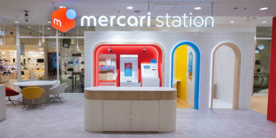 20200610mercari1 544x273 - 新宿マルイ/メルカリ初の旗艦店「メルカリステーション」出店