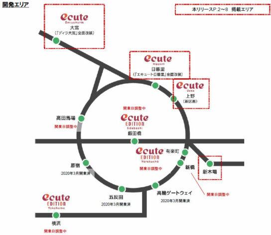 20200612ecute4 544x471 - JR東日本/エキュート日暮里一新、エキュート大宮ノース出店