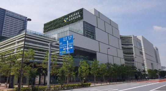 20200616ari1 544x299 - 有明ガーデン、ニュウマン横浜など/首都圏の商業施設開業続く