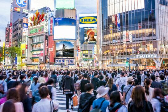 渋谷駅からみた店舗イメージ