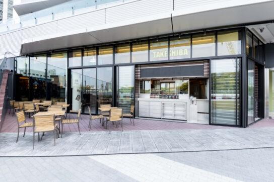 20200616take 544x362 - 有明ガーデン、ニュウマン横浜など/首都圏の商業施設開業続く