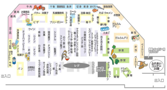 20200616y6 544x293 - ヨーク/新宿に生鮮・デリカ・加工食品充実の都市型「ヨークフーズ」