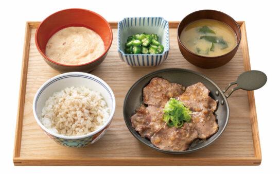 20200616yoshinoya 544x338 - 吉野家/牛タン麦とろ御前を数量限定で販売