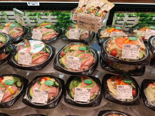 20200617y10 544x407 - ヨーク/新宿に生鮮・デリカ・加工食品充実の都市型「ヨークフーズ」